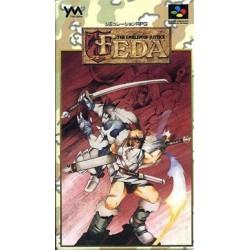 FEDA: THE EMBLEM OF JUSTICE (IMPORT JAPONAIS) EN BOITE