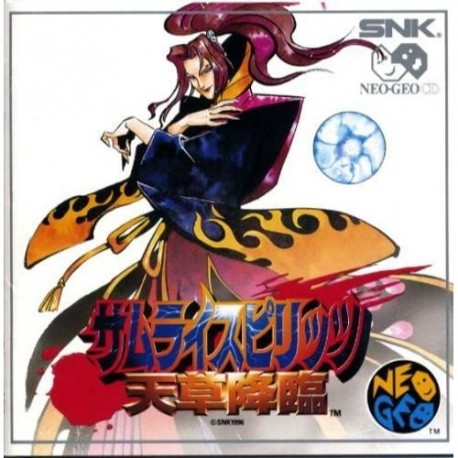 SAMURAI SHODOWN IV - JAP